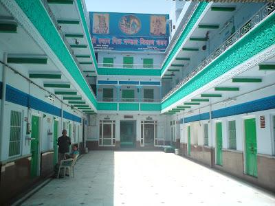 Shree Shyam Mitr Mandal Dharmashala, Khatu