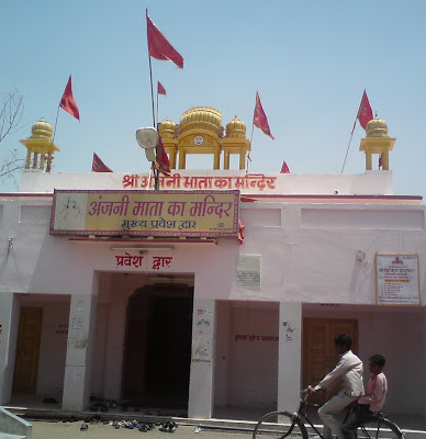 Mata Anjani Temple, Salasar