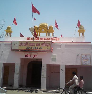 Mata Anjani Temple, Salasar