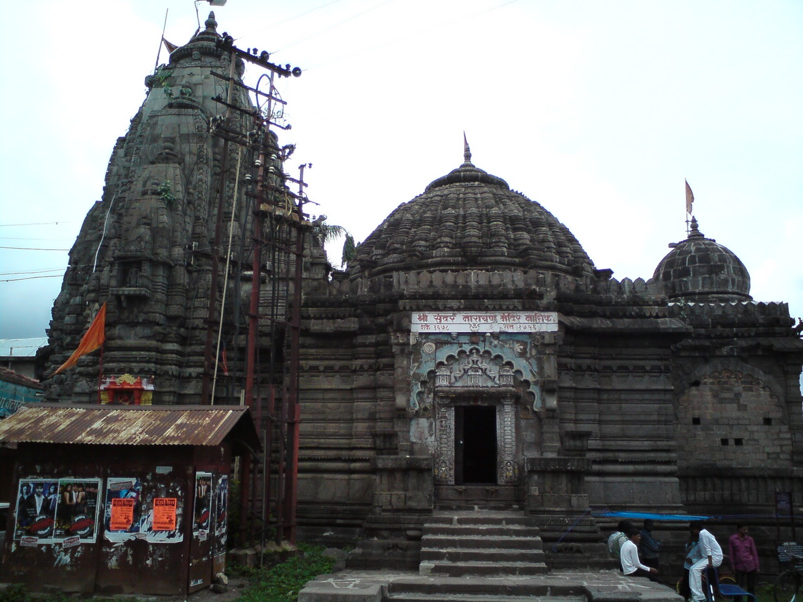 Magnificient Sundar Narayan Temple in Nashik