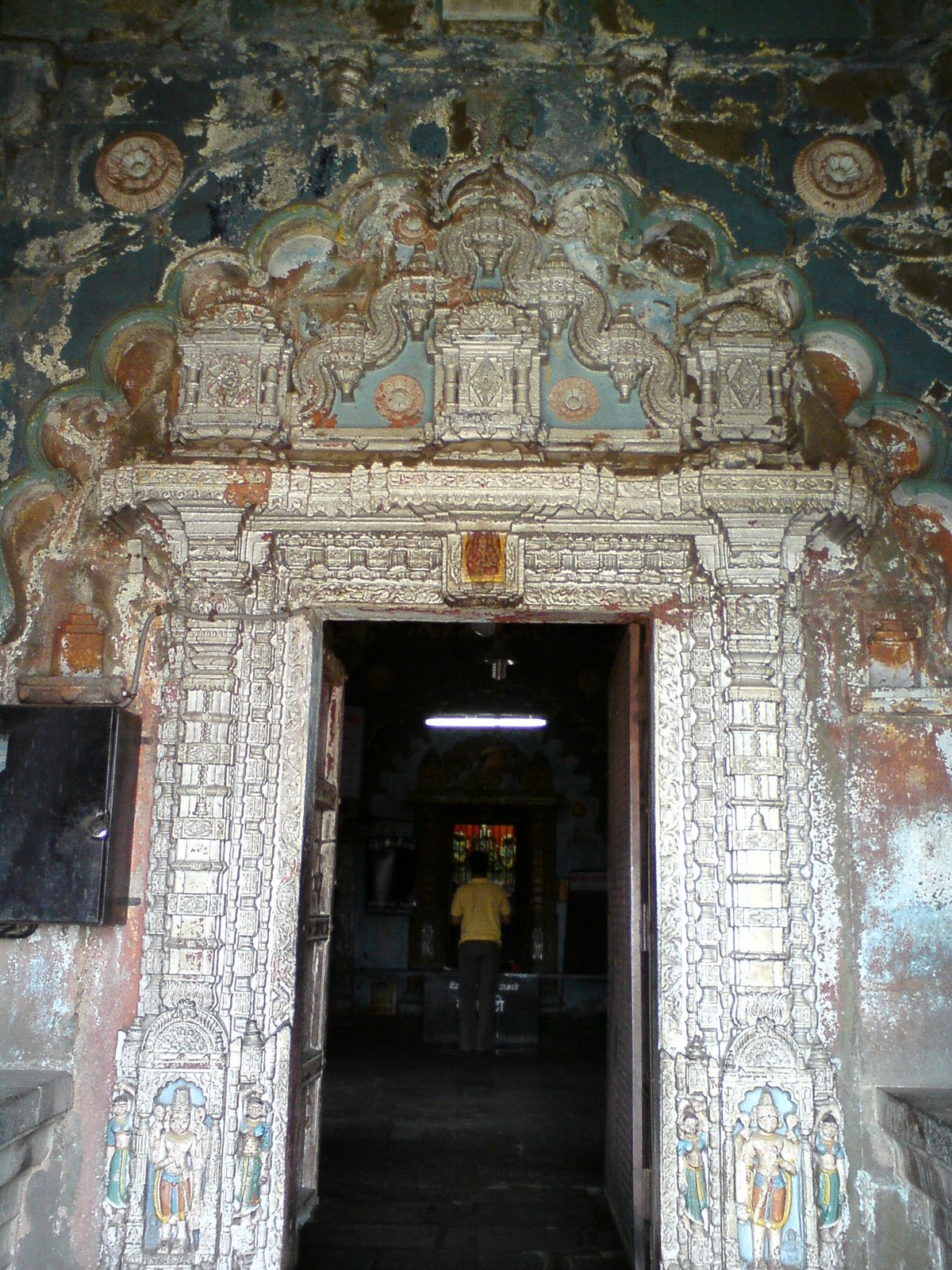 Entrance to the Sundar Narayan Temple in Nashik