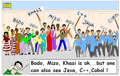 indian languages, Official language, geek, bodo, mizo, khasi