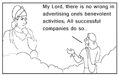 advertising, god, advertising budgets, benevolent acts, advertising benevolent acts, God advertises