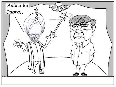 political allies, political friends, upa, congress, left, samajwadi party, prakash karat, amar singh, manmohan singh