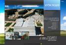 מצבות ירושלים - אליהו מצבות