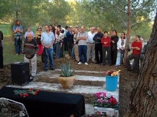 קבורה אזרחית - טקס קבורה חילונית בבית עלמין אזרחי