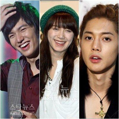 Koo hye sun and lee min ho dating latest