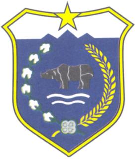 Lambang Kabupaten Pandeglang