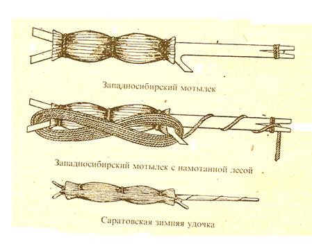 Удочки Сабанеева