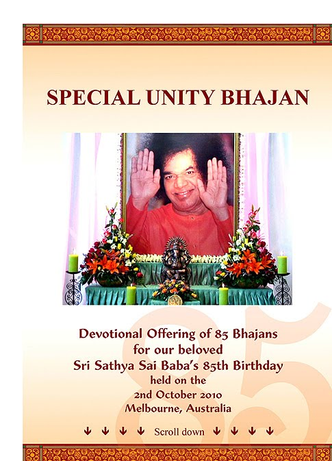 85 BHAJAN OFFERINGS