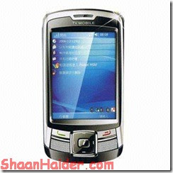 Chinese Mobile Phone PC Suite Download