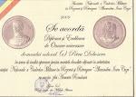 Diploma aniversara cu ocazia Zilei Armatei , acordata Asociatiei Judetene Vaslui  a ANCMRR