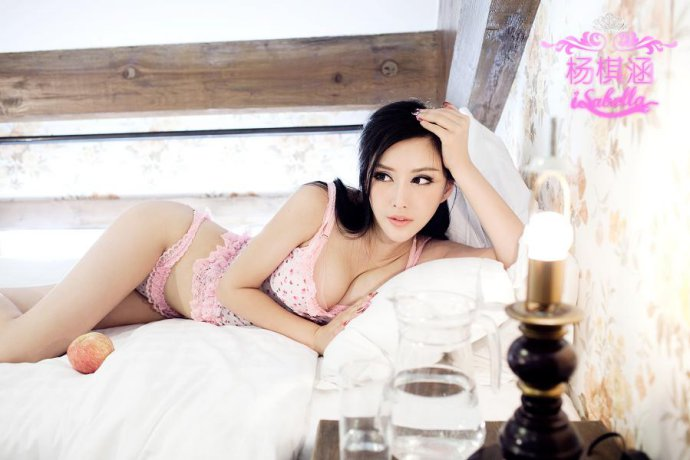Pity, that CHINA XXX GIRL HOT and