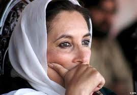 Columns about Investigations of Benazir Assassination