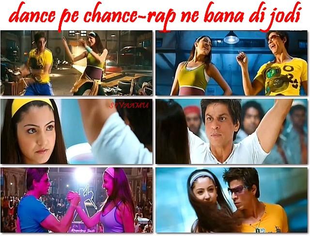 dance pe chance download