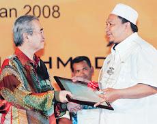 Anugerah Perdana Menteri