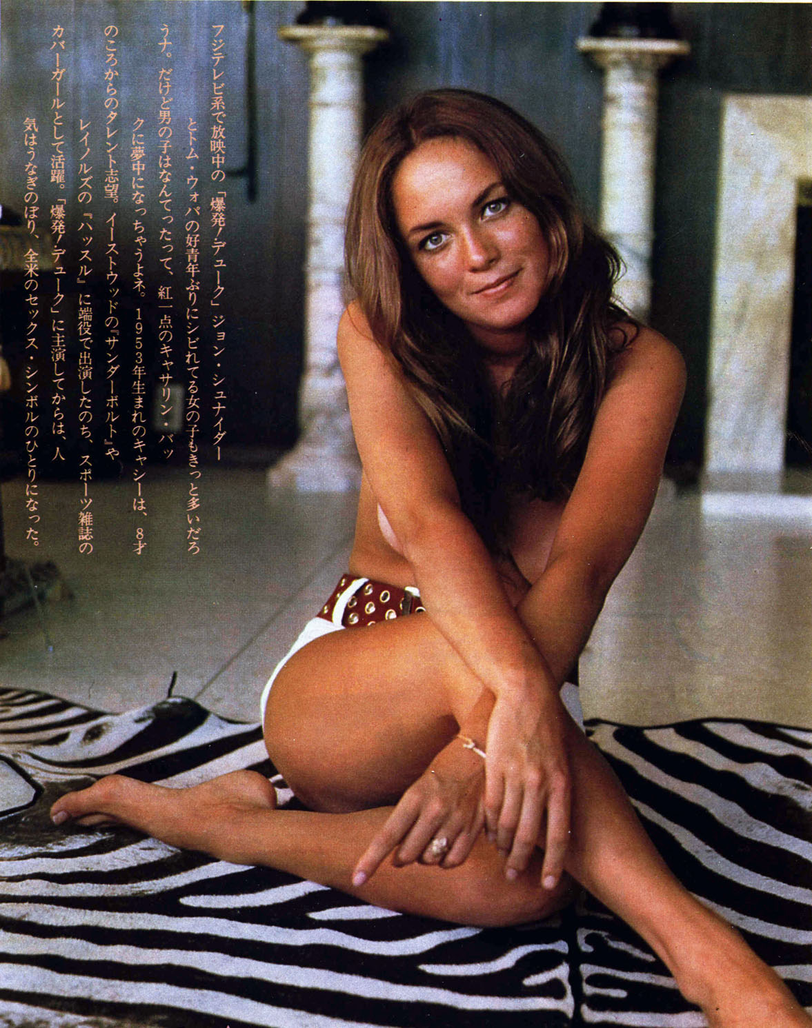La pin-up de la semaine n°28 : Catherine Bach