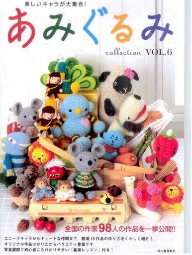 MRR: Amigurumi Collection 1 -2-3-4-5-6-7-8