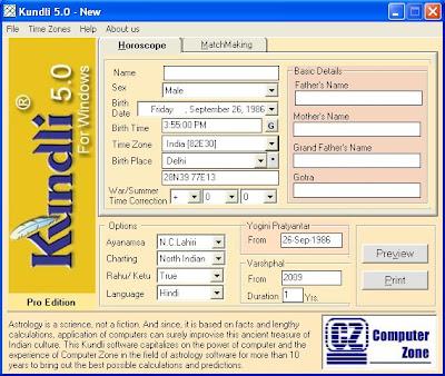 free online kundli matchmaking in hindi