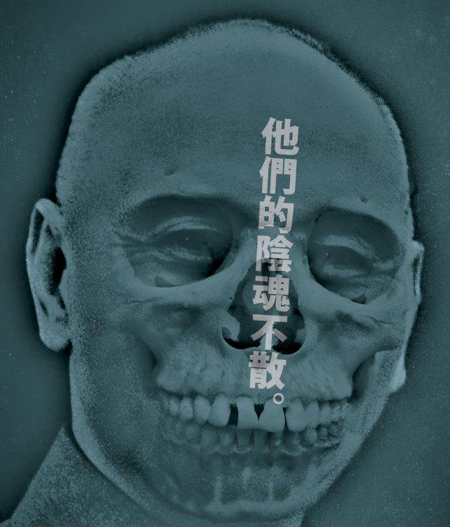 (photo source: 台灣青年逆轉本部)