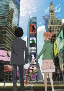 Eden of the East Movie I - The King of Eden
