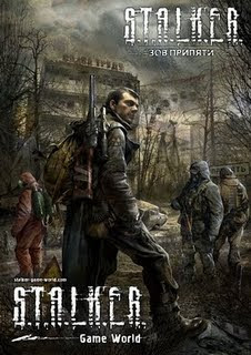 S.T.A.L.K.E.R. Call Of Pripyat – PC FULL (2009)