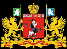 GULYS COAT OF ARMS