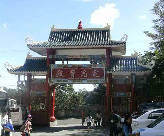 Cebu Image Island Hotels Travel Destination And Packages Taoist Temple A Nice Place For