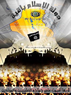 Islam In Iraq