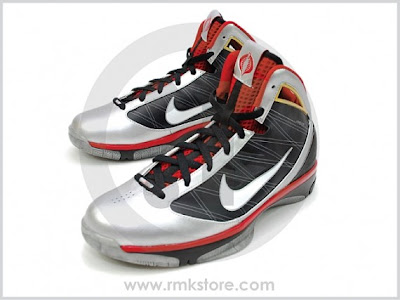 Nike x G.I. Joe Cobra Sneaker Set - Destro Hyperize Supreme Sneakers