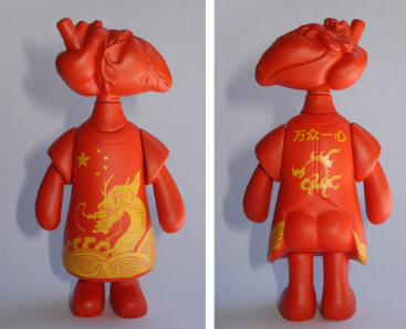 Organ Donors Chinese Edition by Foox - One Heart Vinyl Figure