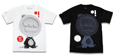 Gold Coin x Hieroglyphics The Hieroman Collection - 3rd Eye Vision T-Shirts