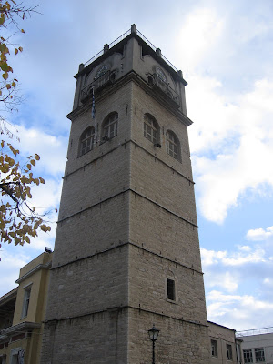 Kozani clock tower