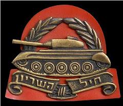 IDF Tank Corps