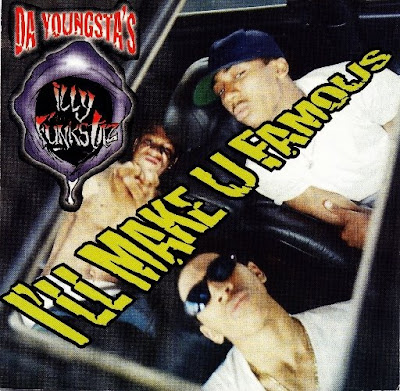 AZ - Doe Or Die [EP] (1995)