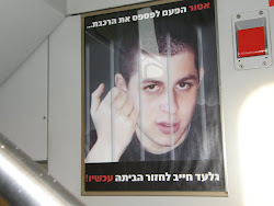 Gilad Shalit - Abducted on 25 June 2006 - כ''ט סיון תשס''ו - Home with us.