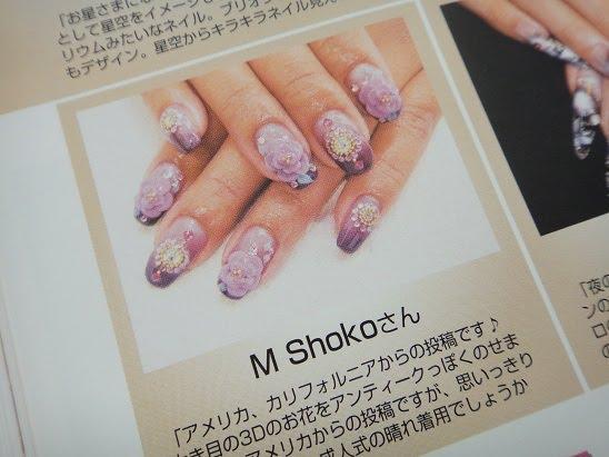 Love Nail Art My Nail Art Pic Is On Japanese Magazine
