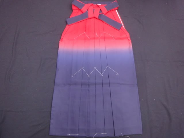 Let 39 s cosplay 39 n 39 stuff hakama pas cher - Dommage ouvrage pas cher ...