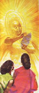 Слънцето чете писмото