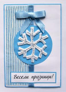 tatted snowflake, картичка, снежинка