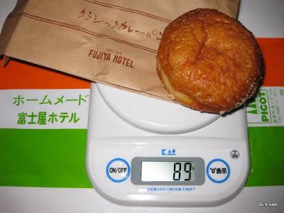 箱根・宮ノ下・冨士屋ホテルのベーカリーのクラシックカレーパン