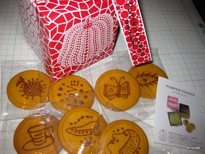 Pnmpkin Cookies.JPG
