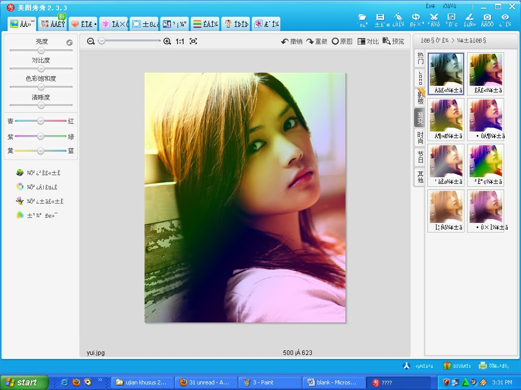 download editan photo xiu xiu