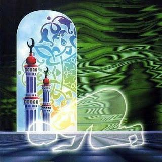 sholat tarawih pertama di bulan ramadhan, ibadah di bulan puasa