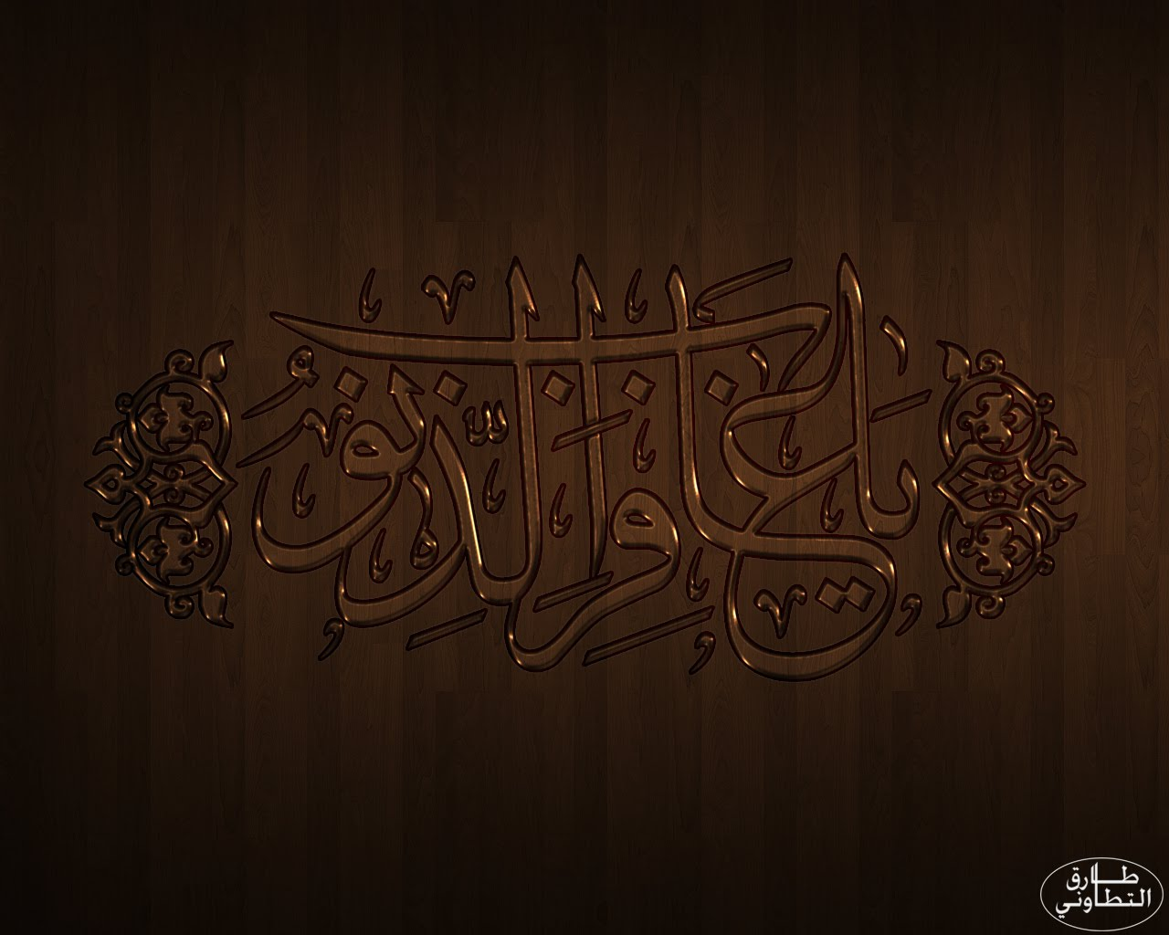 http://1.bp.blogspot.com/_e_iT6XvE4tk/S7B0f_7TcPI/AAAAAAAAAX0/_kryWq71_GQ/s1600/Islam(265).jpg