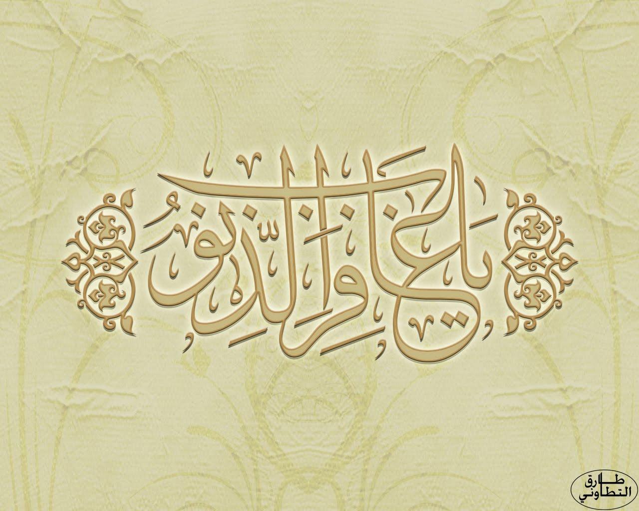 http://1.bp.blogspot.com/_e_iT6XvE4tk/S9aeJdVTY2I/AAAAAAAAAaY/9Dhl2i0Z81I/s1600/Islam%28270%29.jpg