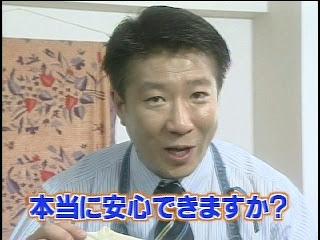 実演販売【MAWAハンガー】