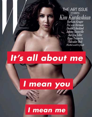 """W"" Magazine Responds To Kim Kardashian's Naked Magazine Cover"