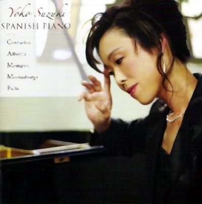 Spanish piano de Yoko Suzuki