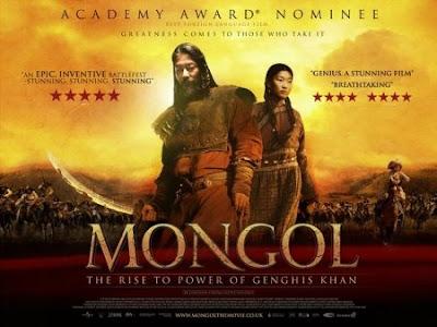 Mongol Banner Poster